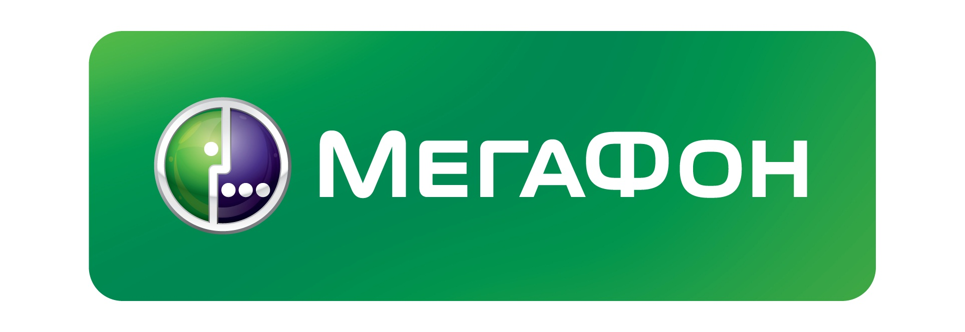 View all posts in Megafon