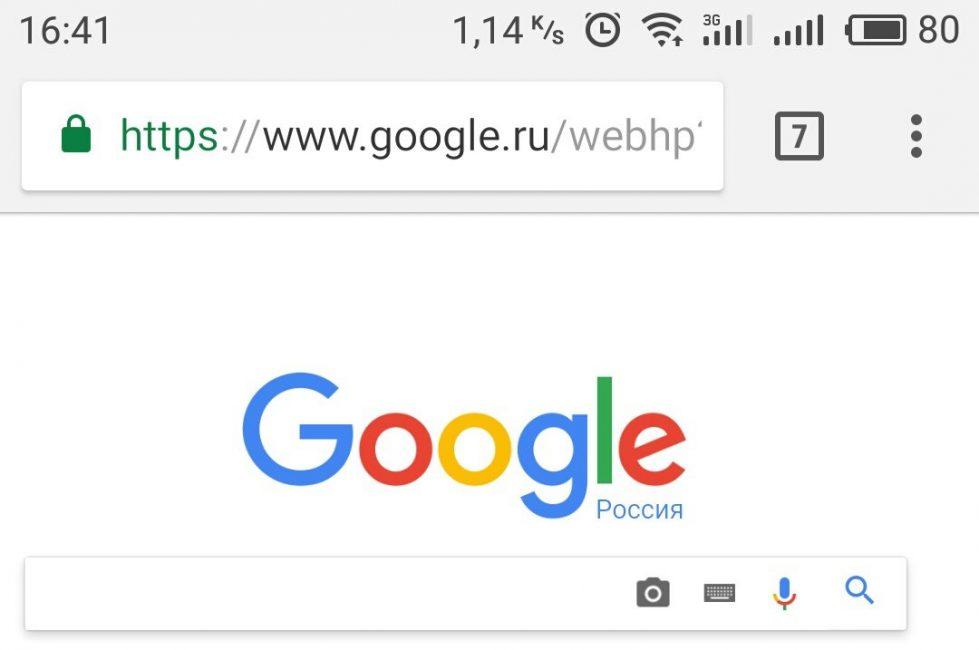 Как искать картинки в Google на телефоне?