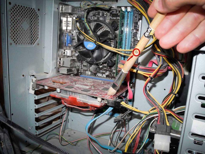 Не забывайте чистить компьютер