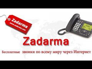 Как позвонить бесплатно оператору Билайн: Детальное описание процедуры