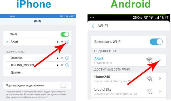Проблемы в Wi-Fi соединении
