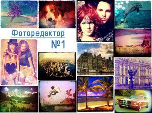 ТОП-5 Бесплатных онлайн Фотошоп сервисов: лучшие приложения на русском для замены Photoshop