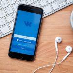Как слушать музыку ВК на Айфоне без интернета: Самые простые способы
