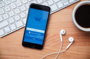 Как слушать музыку ВК на iPhone (Айфоне) без интернета: Самые простые способы