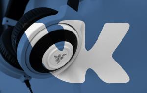 ТОП-15 Сервисов, чтобы скачать музыку с контакта бесплатно (2018) +Отзывы