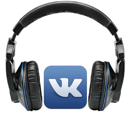 Слушаем музыку из ВК