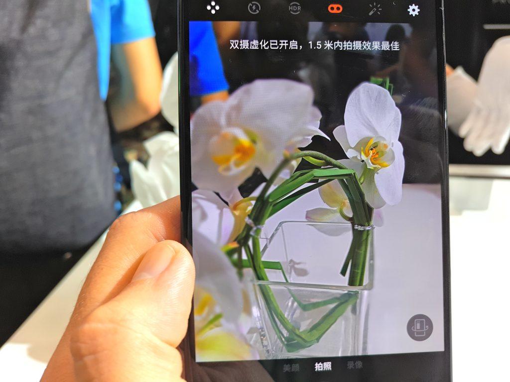 Экран Pro 7