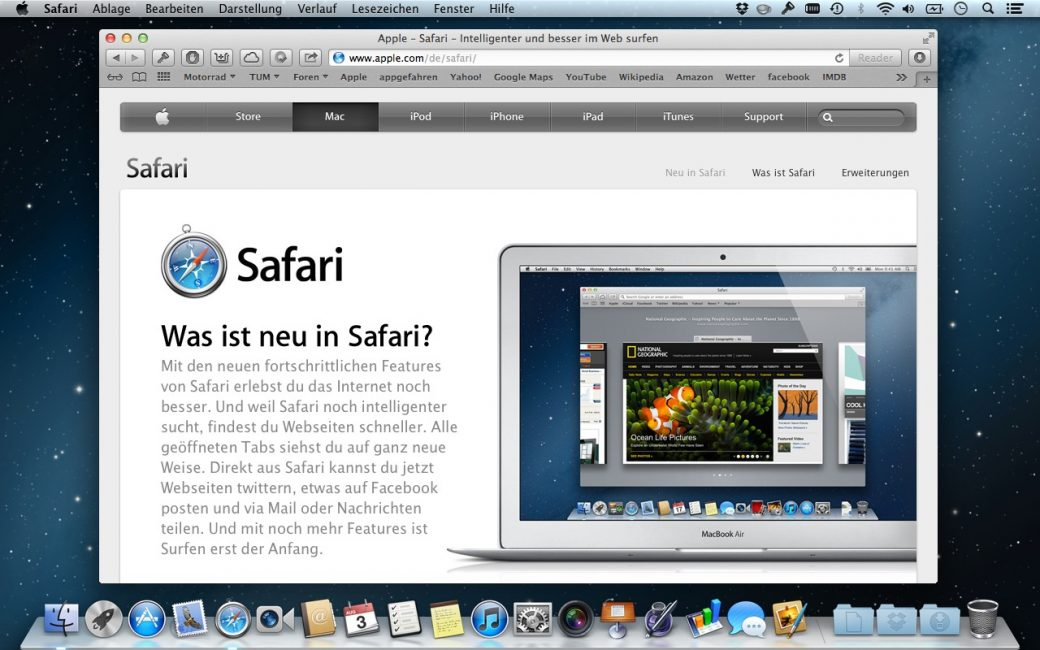 Safari браузер для обмена файлами