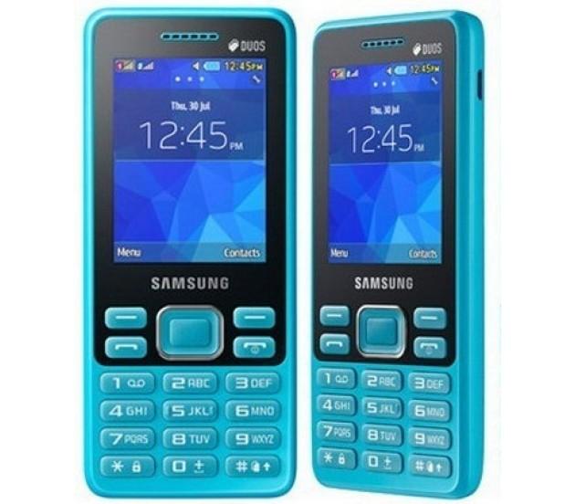 Модный Samsung Metro B350E