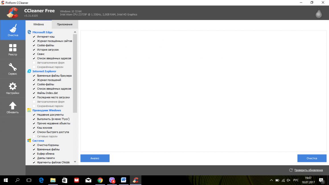 ТОП-5 Простых способов как отключить One Drive в Windows 7/10
