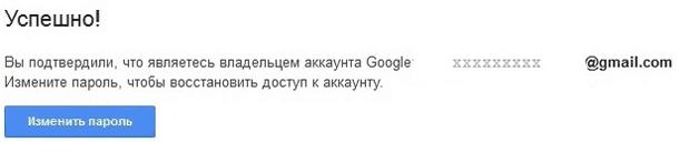 Как восстановить забытый аккаунт гугл (Google)? | ТОП-6 Самых действенных способов
