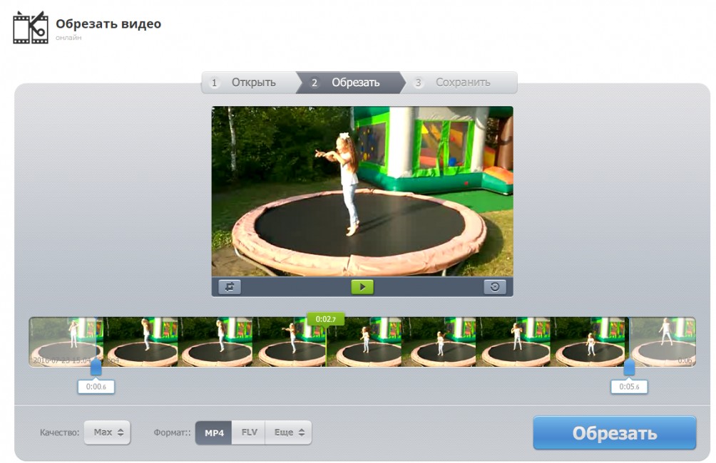 Монтировать видео в таком редакторе сможет и ребенок