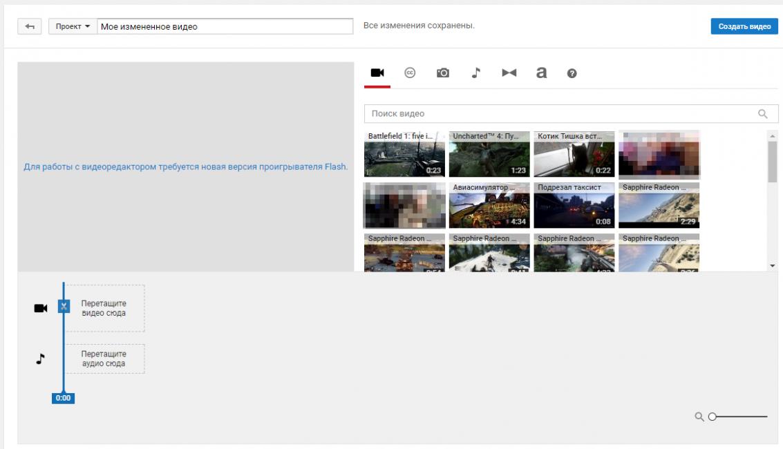 Предельно просто и понятно: перетаскиваем видео в одноименный квадратик и накладываем музыку