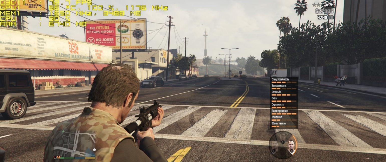 Настройки игры GTA V
