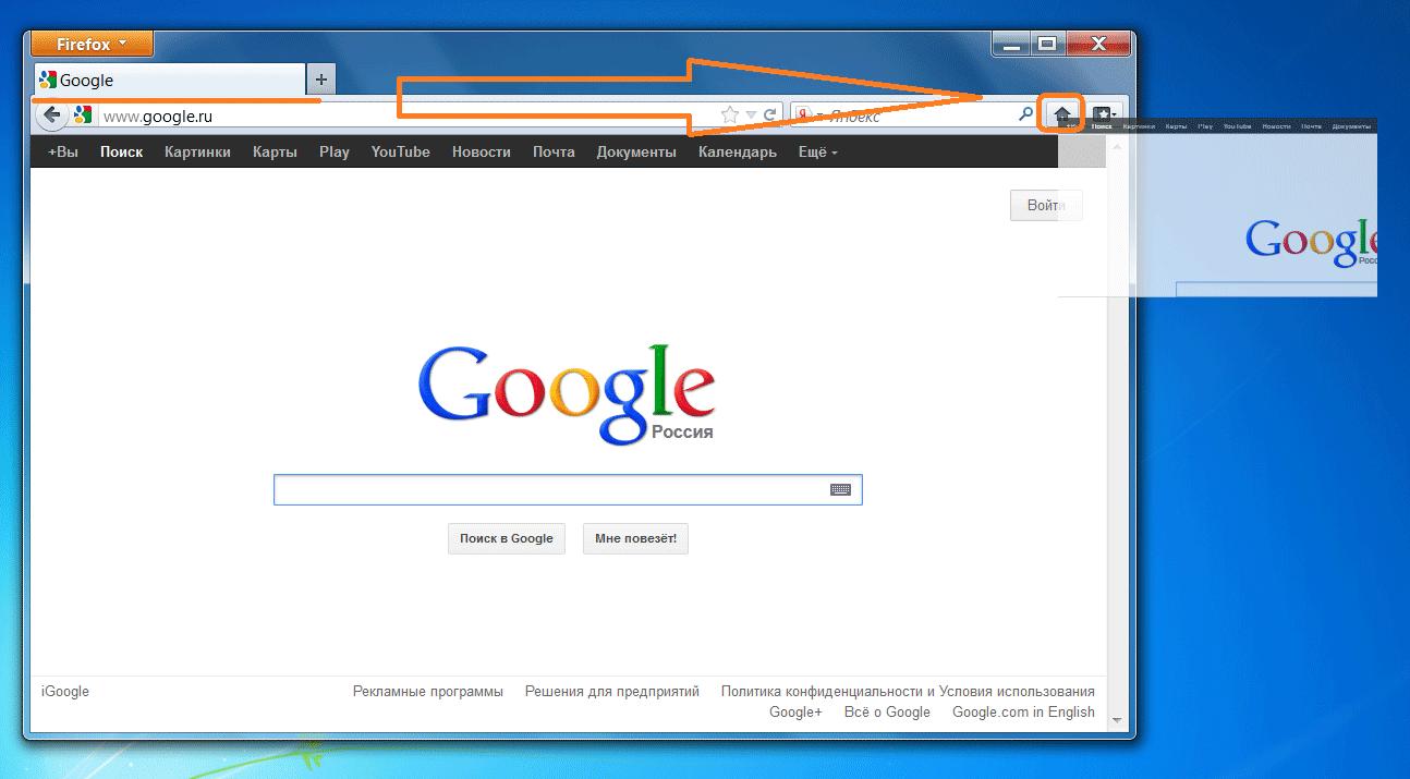 Как в гугл хром сделать стартовой страницей гугл