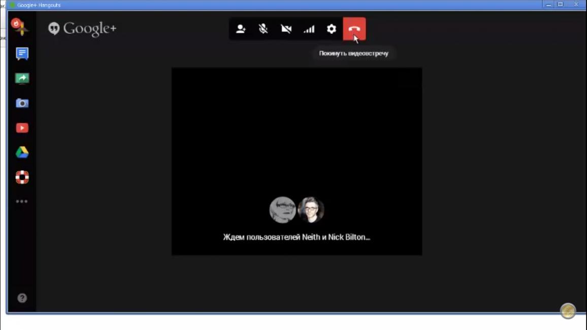 Google Hangouts - что это? Шесть главных возможностей