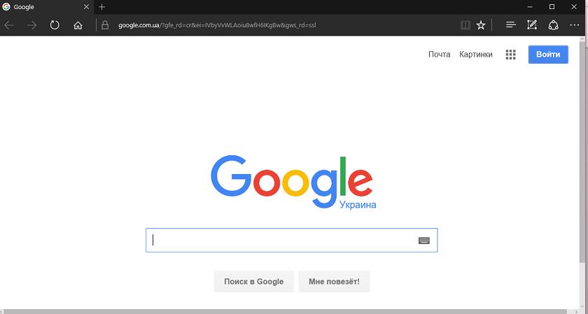 Пример поиска в Microsoft Edge