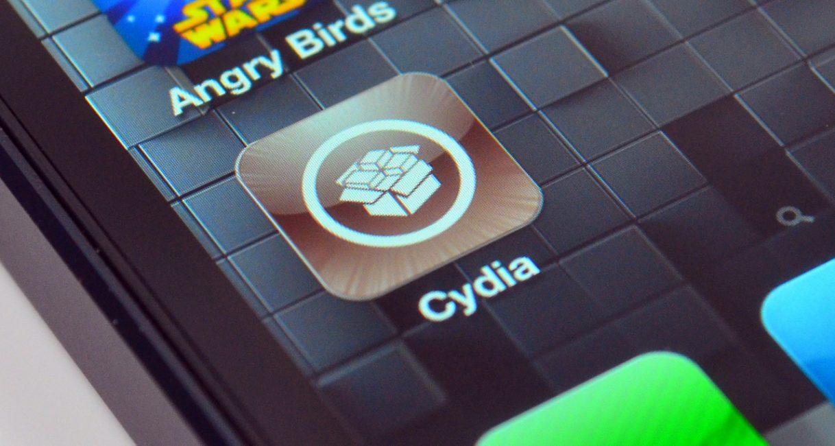 Значок Cydia
