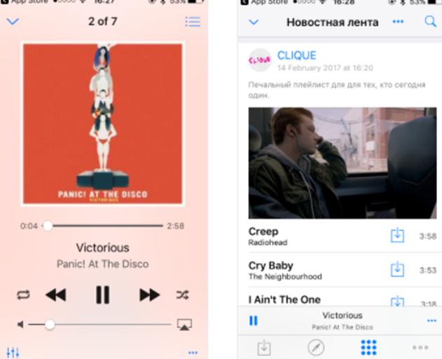 """Приложение для скачивания музыки в ВК """"XDSound"""
