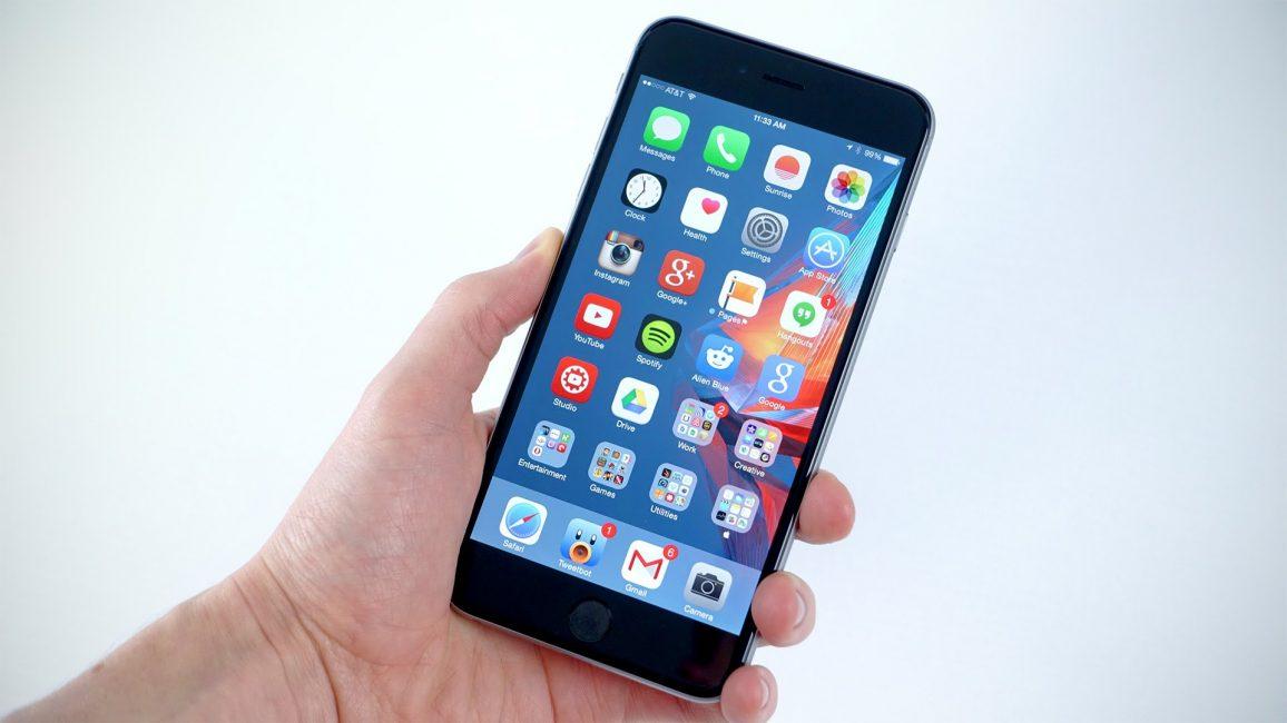 А что по стоимость iPhone 7?