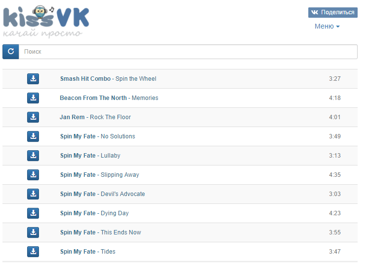 Сервис Kissvk.com