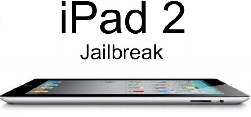 Джейлбрейк на iPad