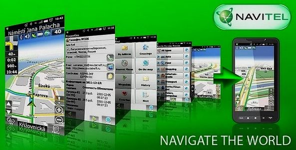 Наш ТОП-15: Лучшие навигаторы на Android