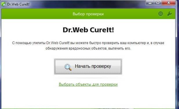 Проверьте компьютер на наличие вирусов вашим антивирусом