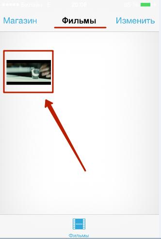 Видео на айфоне в разделе «Фильмы»