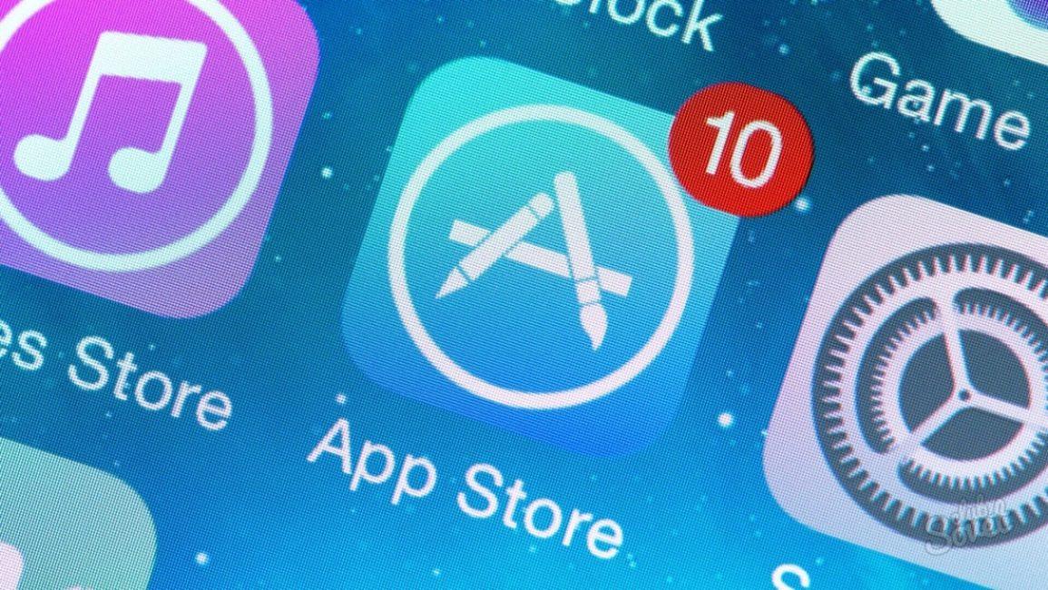Скачиваем приложение в App Store
