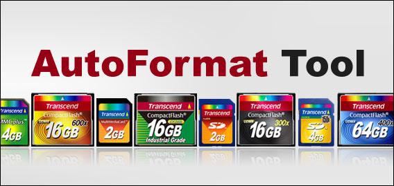 Программа AutoFormatTool