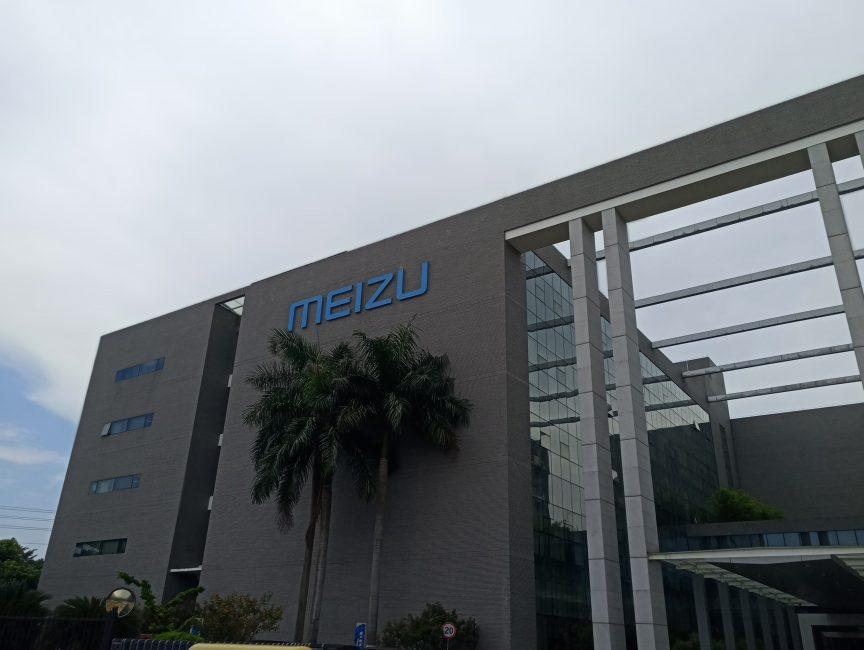 Центральный офис Meizu