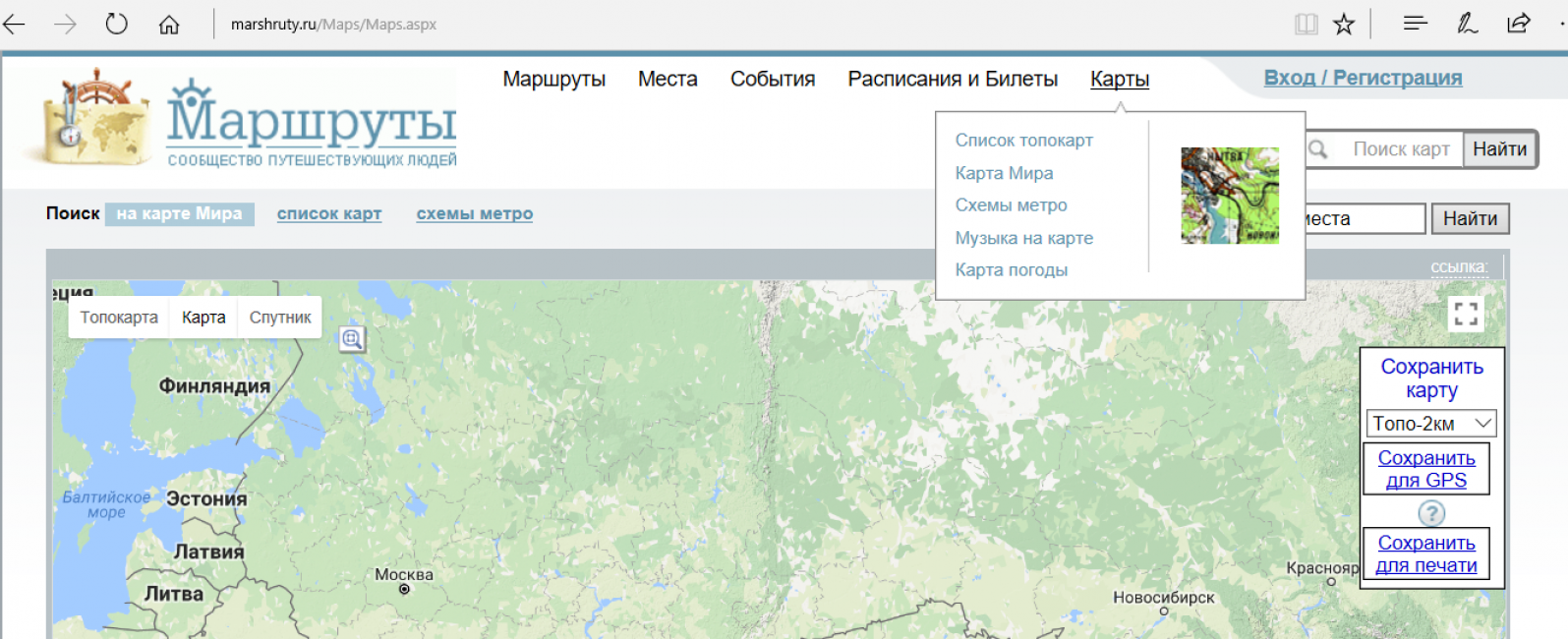 Карта основная и список карт других назначений