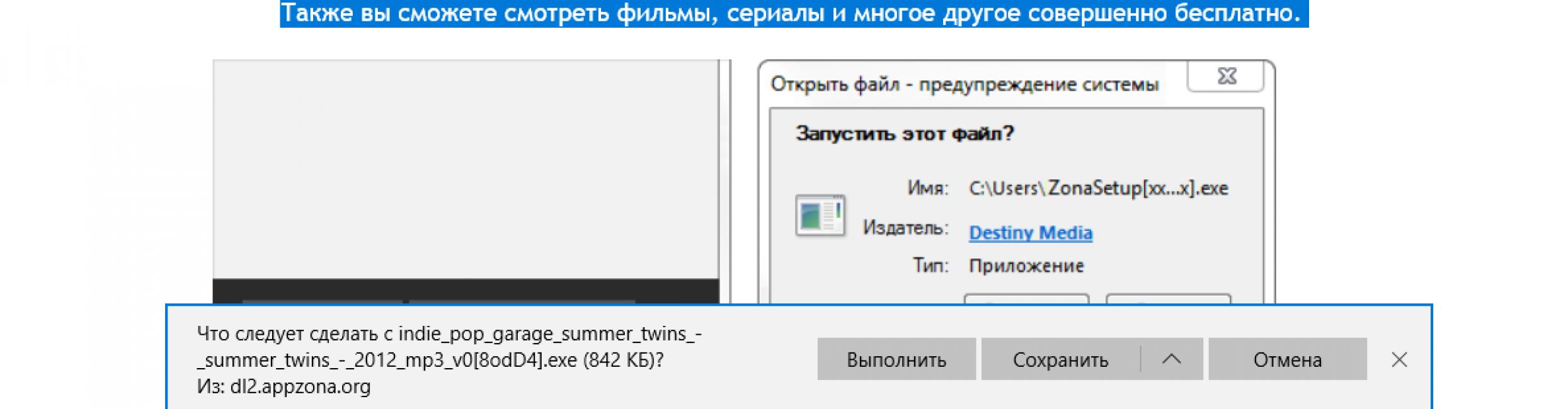 Предложение вариантов сохранения нового файла