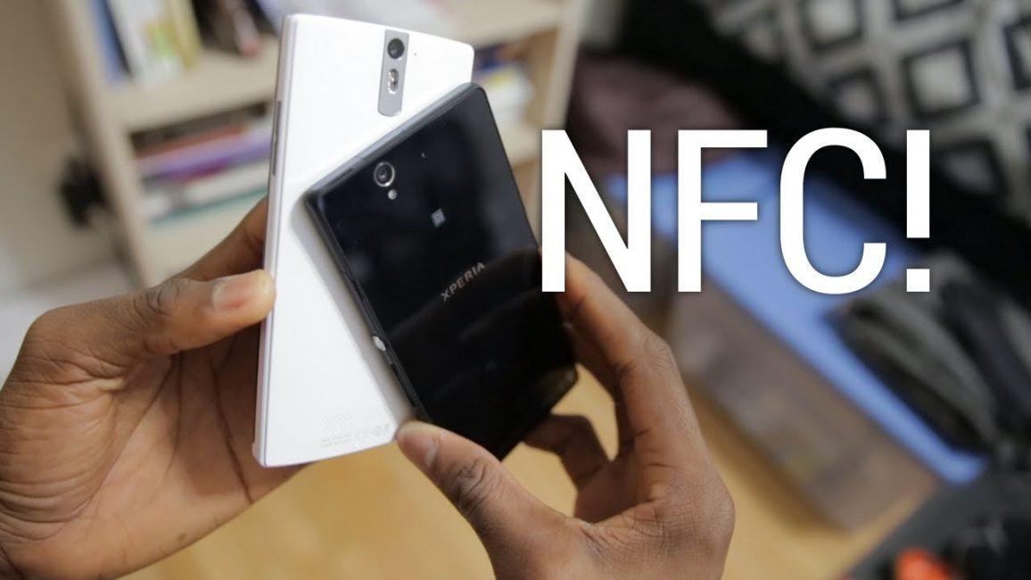 Передача данных при помощи NFC