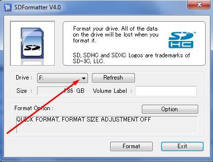 Выбор форматируемого устройства