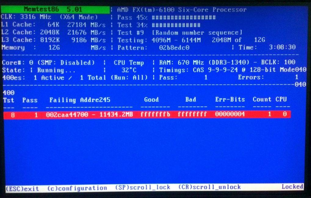 Процесс тестирования системы Memtest86+