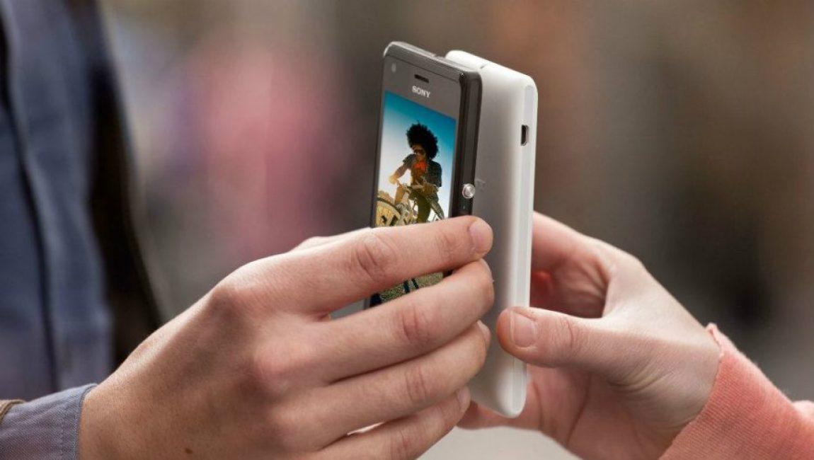 Передача веб-страниц при помощи NFC