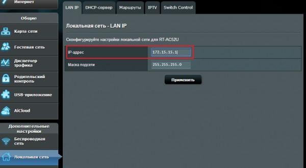 Размещение IP-адреса пользователя стоит периодически самостоятельно менять