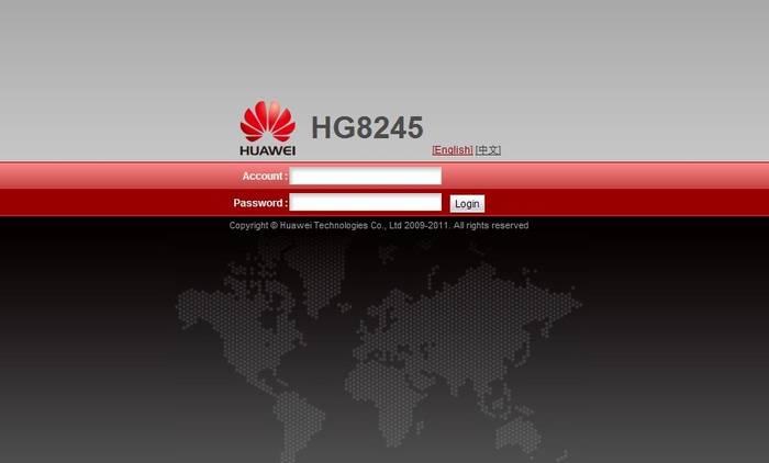Вход в меню настроек роутера Huawei