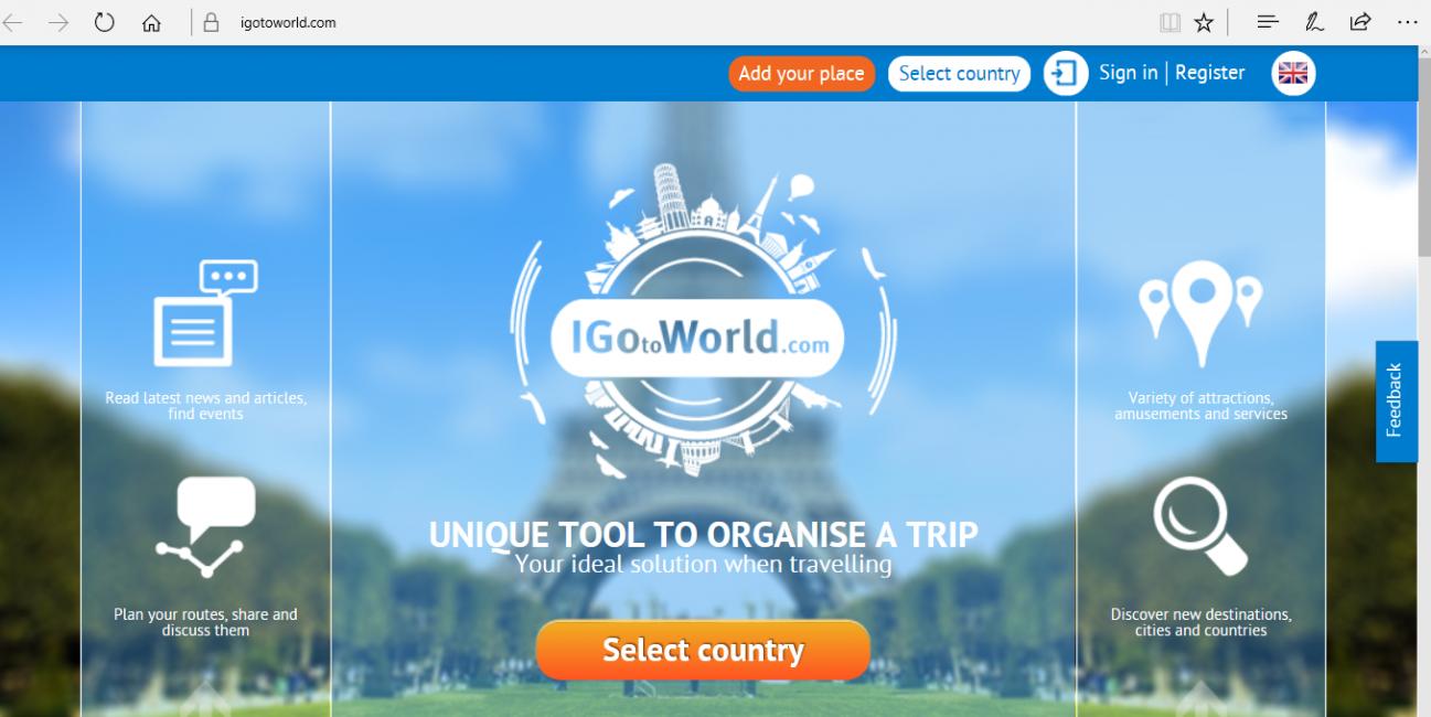 Титульная страница сайта