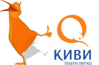 Киви-кошелек