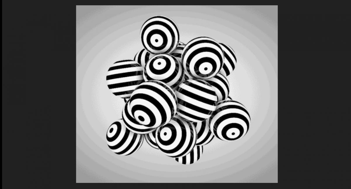 Фрагмент анимации «оптическая иллюзия»