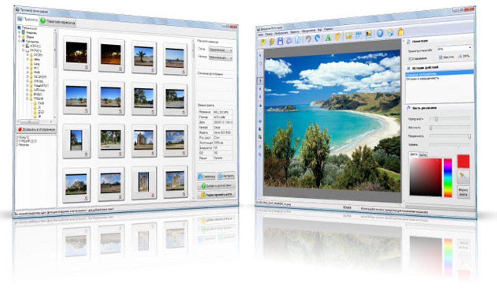 Интерфейс программы «Домашняя фотостудия»
