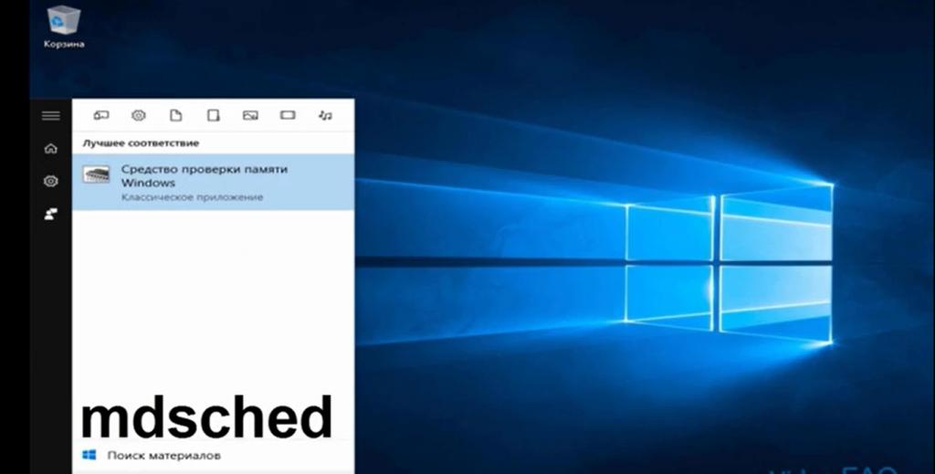 Ввод в строке для ввода поисковых слов и предложений «mdsched»