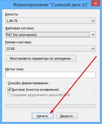 Форматирование без использования программ