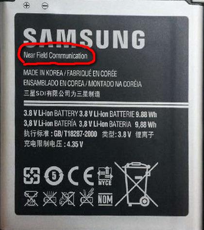 Наличие функции NFC