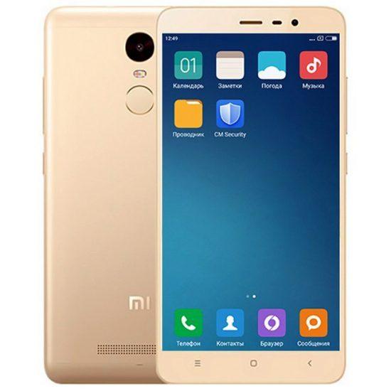 - Xiaomi Redmi 4 Pro
