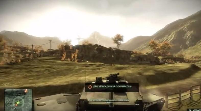 Движение на танке