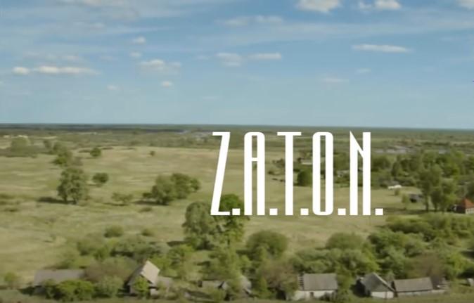 Локация Затон